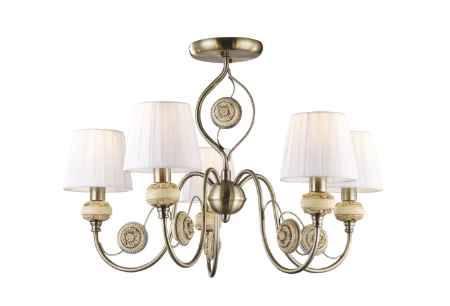 Купить Arte Lamp A9583PL-5AB