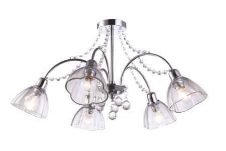 Купить Arte Lamp A9559PL-5CC