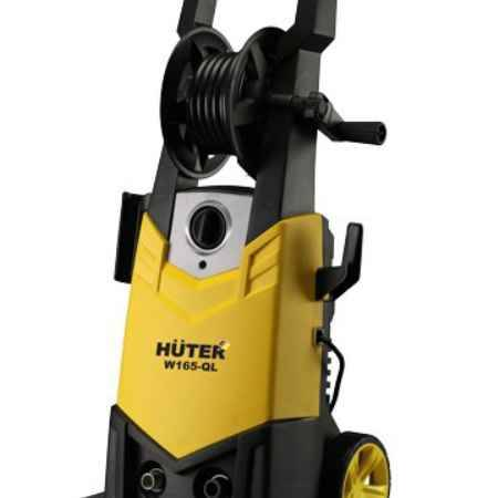 Купить HUTER W165-QL