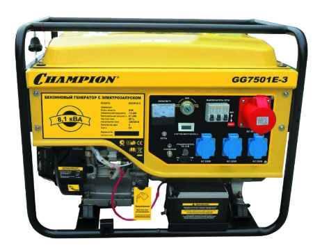 Купить Champion GG7501E-3