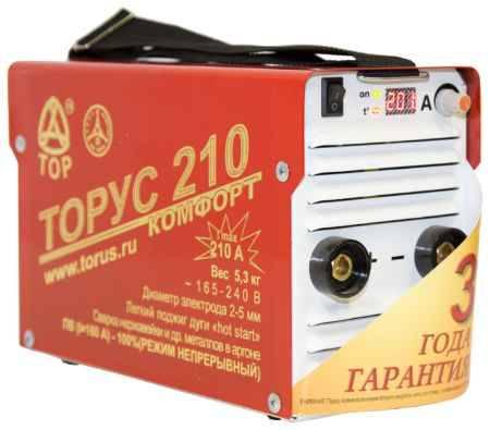 Купить ТОРУС 210 Комфорт