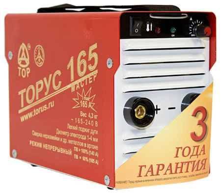 Купить ТОРУС 165 Мастер + провода
