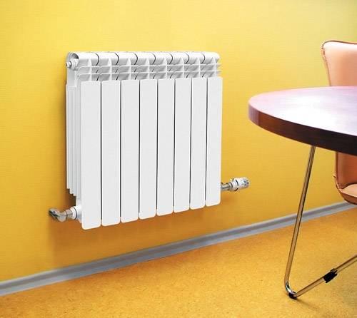 alyuminievyiy-radiator