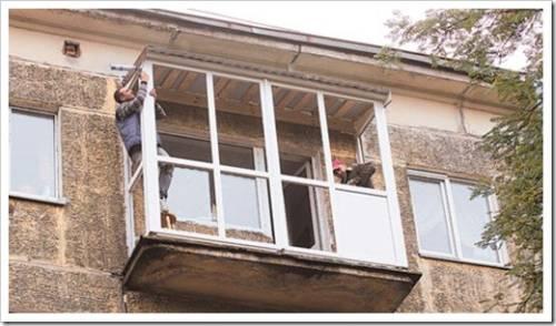 Необходимость выполнения срочного ремонта