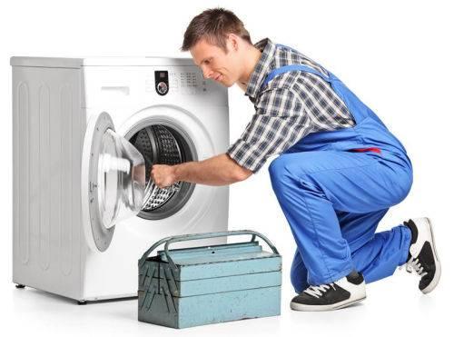 как вызвать мастера по ремонту стиральных машин