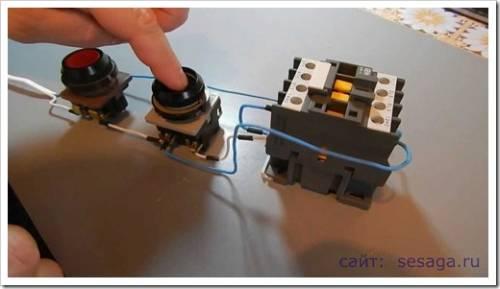 Что потребуется для подключения магнитного пускателя?