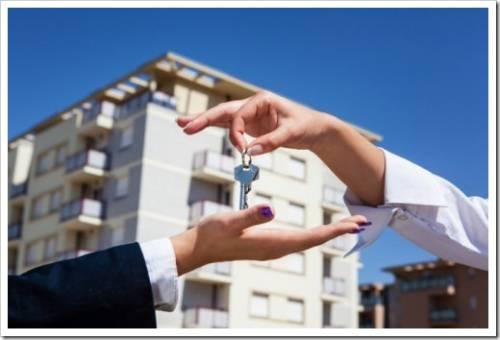 Где найти деньги на квартиру?