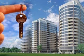 Где в Украине купить квартиру