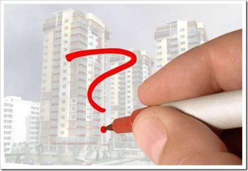 Респектабельность риелтора и удалённость квартиры от центра города