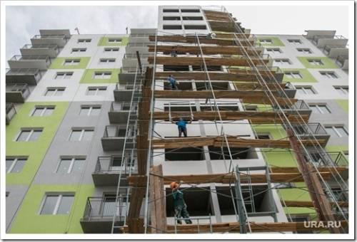 Стоимость двухкомнатных квартир может сильно отличаться