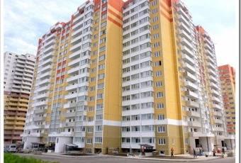 Средняя стоимость двухкомнатных квартир