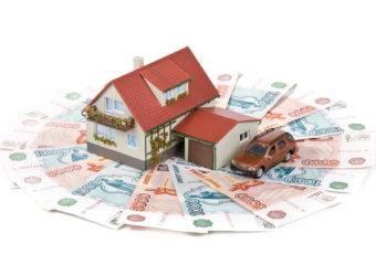 Кредит под залог недвижимости: какие нужны документы