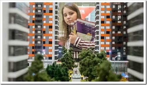 Какие критерии недвижимости в Москве особенно значимы?