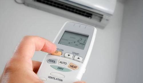 Как настроить кондиционер на теплый воздух