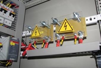 Что такое СОПТ (систем оперативного постоянного тока)