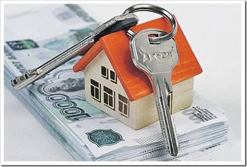 На какие критерии ипотеки важно обращать внимание?