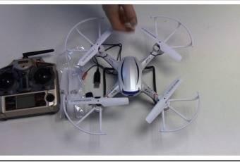 Бюджетные квадрокоптеры с камерой