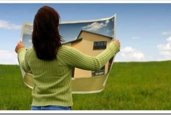 Особенности покупки земельных участков