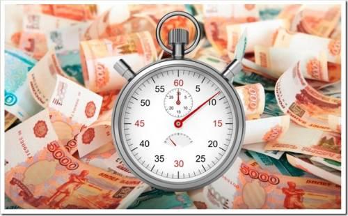 Дельта банк кредит оформить