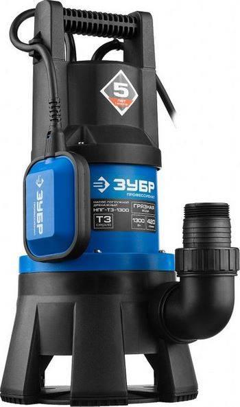 Купить Насос дренажный погружной для грязной воды ЗУБР ПРОФЕССИОНАЛ НПГ-Т3-1300 1300Вт, 420л/мин