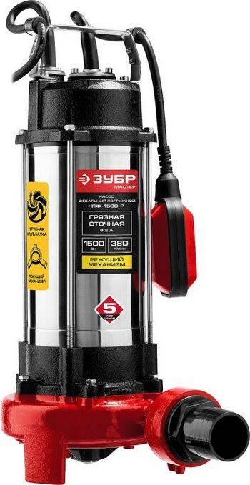 Купить Насос фекальный погружной ЗУБР НПФ-1500-Р 1500 Вт, пропускная способность 380 л/мин, напор 15 м, чугунный корпус, провод 5 м, с режущим механизмом
