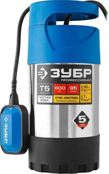 Купить Насос дренажный погружной для чистой воды ЗУБР ПРОФЕССИОНАЛ НПЧ-Т5-800-С 800 Вт, 95л/мин