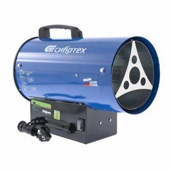 Купить Теплогенератор газовый СИБРТЕХ GH-18 18 кВт, 96455