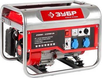 Купить Генератор бензиновый ЗУБР МАСТЕР ЗЭСБ-2200 2200 Вт, 5,5 л.с.