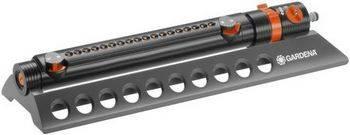 Купить Дождеватель осциллирующий GARDENA Aquazoom Comfort 350/3