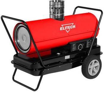 Купить Пушка тепловая дизельная ELITECH ТП 45ДН 45 кВт