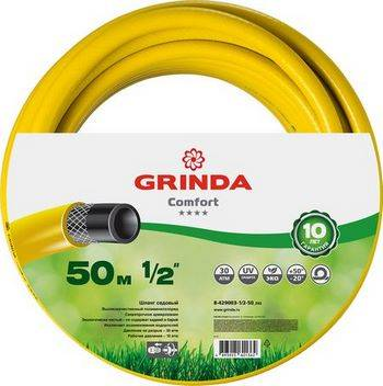 Купить Шланг садовый GRINDA Без серии 8-429003-1/2-50