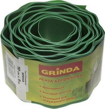 Купить Лента бордюрная GRINDA 422245-10