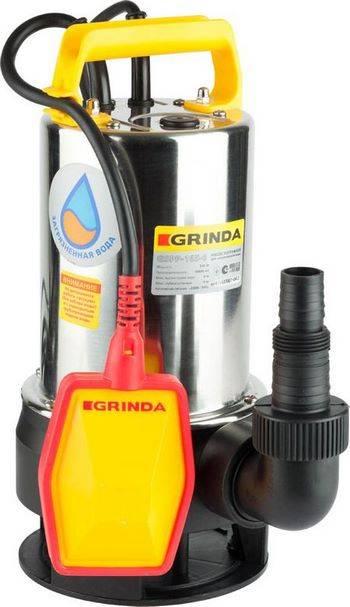 Купить Насос погружной для загрязненной воды GRINDA GSPP-165-6