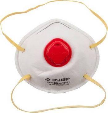Купить Полумаска фильтрующая коническая с клапаном, класс защиты FFP1 ЗУБР ЭКСПЕРТ 11161