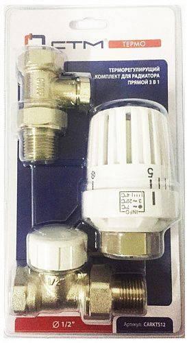 Купить Комплект термостатический СТМ ТЕРМО CARKTS12 1/2 дюйма, для радиатора, прямой, в блистере