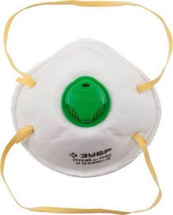 Купить Полумаска фильтрующая коническая с клапаном, класс защиты FFP2 ЗУБР ЭКСПЕРТ 11162