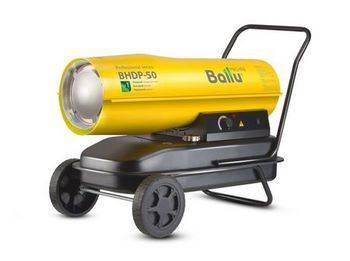 Купить Пушка тепловая дизельная BALLU BHDP-50 (прямой нагрев)