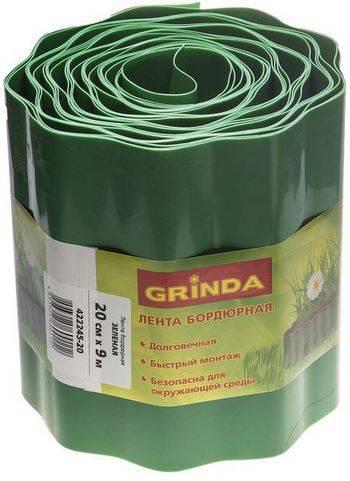 Купить Лента бордюрная GRINDA 422245-20