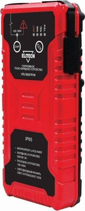 Купить Пуско-зарядное устройство ELITECH УПБ 8000ПРОФ