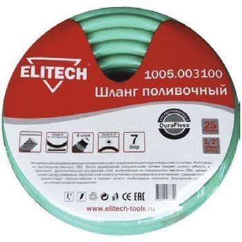 Купить Шланг поливочный ELITECH 1005.003100 12