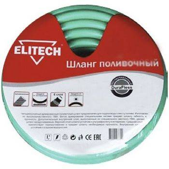 Купить Шланг поливочный ELITECH 1005.001900 25м
