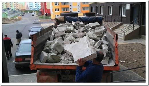 Возможность покупки контейнера для ТБО