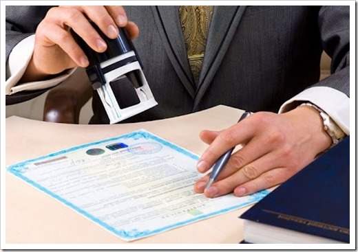 Что необходимо для получения лицензии?